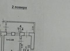 2 комнатная квартира.  Александра Кутузякия