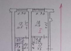 Помещение Королева/Левитана под офис, студию, дизайн-студию, мастерскую, производство.