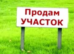 Участок в Красноселке на улице Вишневой